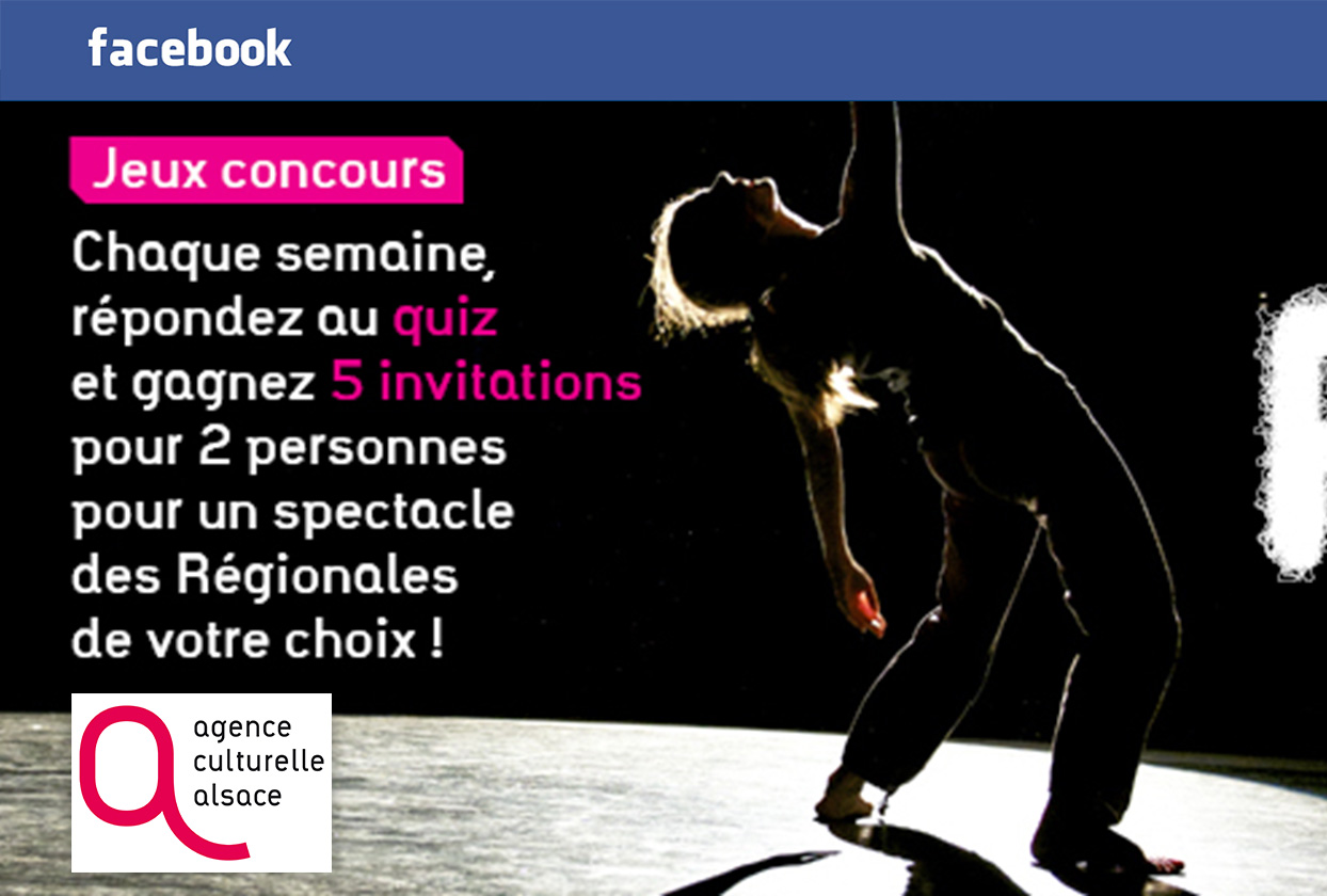 reference_agence_culturelle_region-1